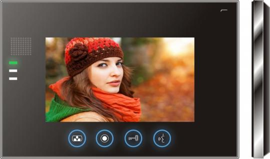 7 Zoll Monitor mit Touchscreen